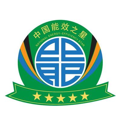 """日,国家节能中心在福州启动""""中国能效之星&rdquo"""